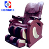 Vibrating body massager device, massage chair 2015, massage chair as seen on TV