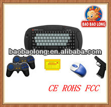 English Learning TV keyboard Video Game