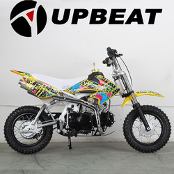 Upbeat 50cc kids bike gas mini dirt bike 70cc pit bike for sale cheap