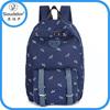 2015 canvas plain backpack travel bag