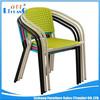 fashion plastic chair