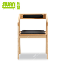 2248 solid wood wholesale home goods dining chair