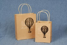 Retail shopping packaging retail kraft paper bag