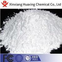 Industrial Grade 68% Sodium Trimetaphosphate STMP