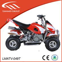 50cc mini quad atv for kids, cheap atv for kids from china atv factory