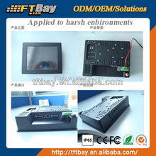 8.0 inch High Bright Sunlight Readable Industrial Panel PC with Touch screen