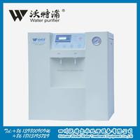Dialysis RO pure water making machine water purification plant cost Water Purification Plant