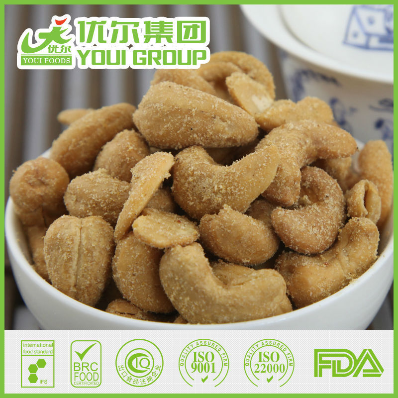 BBQ_flavor_coated_roasted_cashews