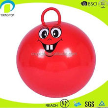 45cm branded animated wholesale ball