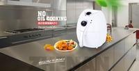 digital control oil free air fryer churro machine and fryer