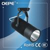 Black/white/silver led rail lamp 20w/25w led track spot light 25 degree led cob track light
