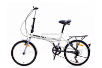 """20"""" bicycle cycle pro of 2015 new bicycle with high foldingbike reviews of online shop"""