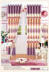 latest fashion curtains/turkish curtains/curtain fabrics turkey