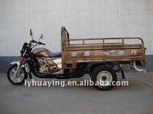 super quality and competitive price HY150ZH-ZHY-1 tricycle