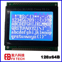 low price 128x128 128x64 graphic lcd module display