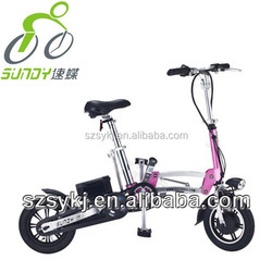 Cheap 36V 250W light weight aluminum cheap chinese electric motorcycle foldable