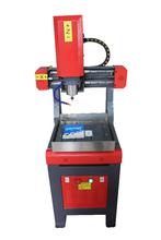 2015 LT-3030 hot sale cnc machine price in india
