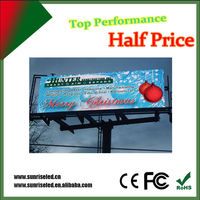 P8 led high definition display for outdoor latest Singles champion showing, alibaba brasil