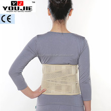 D01 medical waist belt relief back ache