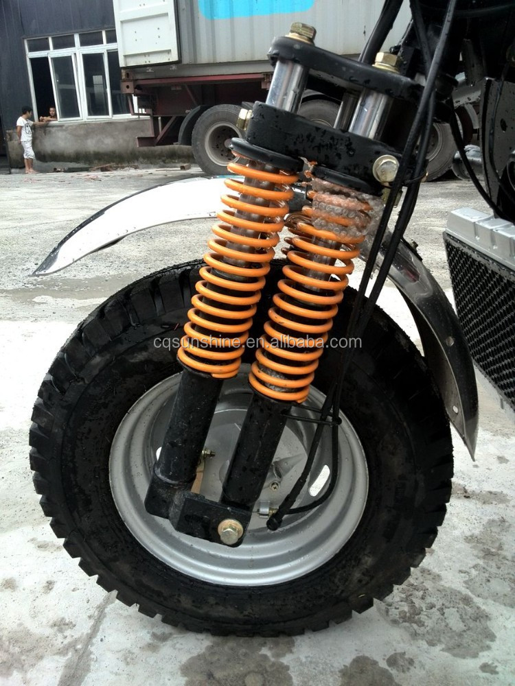 Sunshine 300cc Adult Five Wheel Motorcycle Tricycle