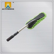 Competitive Price Heave Duty Car Duster