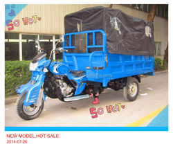 250cc Cheap Motor Tricycle Made in china for cargo