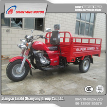 China supplier 150cc trike motorcycle