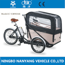 2015 Grocery pedelec cargo trike for sale/pedelec tricycle