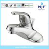 Modern Stainess Steel Single Handle Basin Faucet Chrome cUPC CSA AB1953 (Model No.431478)