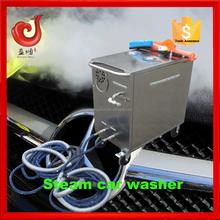 6kw 8~13bar electric steam cleaners high pressure , steam car wash machine steam jet