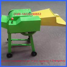 hot sale small hay chopper