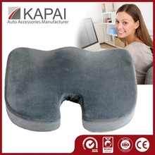Top Quality Cushion For Leaning On
