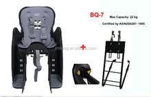 baby Carrier BQ-7