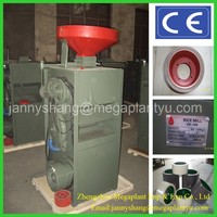 Farmer Used Small Complete Rice Mill Machine Plant