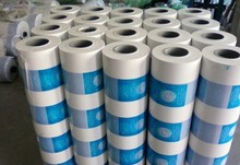 0.05mm (thickness) Low-Density Polyethylene Electrostatic Protective Film for PET,ABS