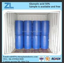 glyoxylic acid reductive amination,CAS 298-12-4