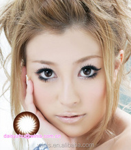 GEO magic circle BC-102 brown Korea cosmetic corrective color contact lens wholesale 1 tone soft lenses