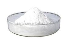 Natural organic helianthus tuberosus extract Inulin 90%-95%