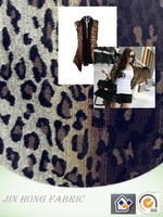 2015-2016 Fashion woven gradient color leopard pattern polyester/wool/acrylic/viscose/nylon/other blend fabric for clothing