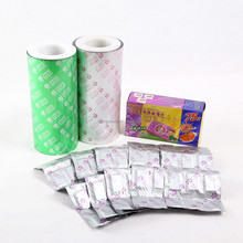 JC green aluminum foil laminated packaing film roll,food packaging metalized opp film