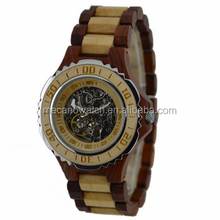 2015 newest fashion Wooden watches and wooden watch wrist