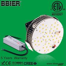 aluminimum fins heat sink 60 watt led street lamp retrofit