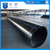 high-density polyethylene water pipe made in China