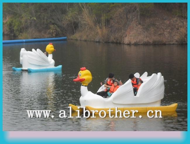 parque de diversões parque aquático fibra de vidro barco cisne pedal