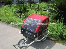 """12"""" front wheel & 20"""" rear wheels baby trailer"""