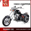 JL-MC02 2015 New Electric Mini Chopper Bike For Sale With CE