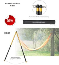 New design aluminum camping hammock stand
