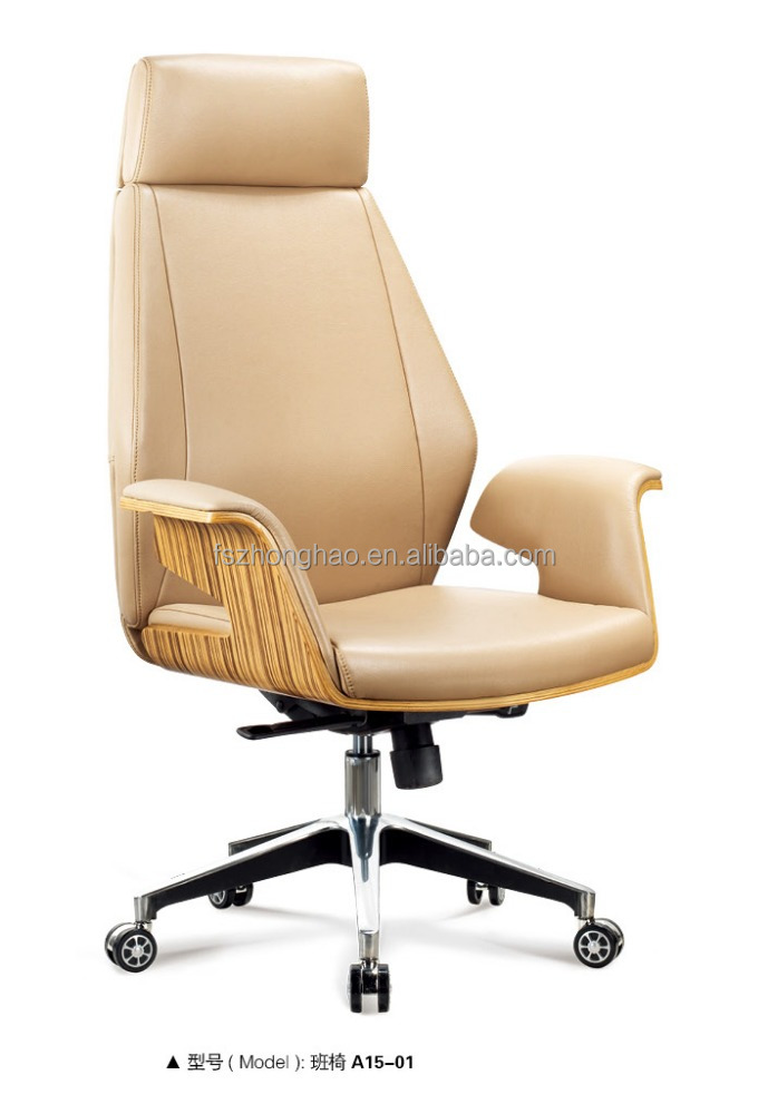 chair modern white leather swivel chair cheap metal chairs product on