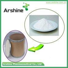 BP/USP Albendazole pharmaceutical raw materials /Albendazole powder