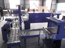 Plastic Film Shrink Packing Machine